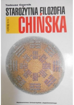 Starożytna filozofia chińska