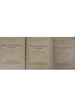 Zarys językoznastwa ogólnego część I-II - ok. 1948 r., 3 książki