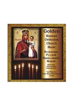 Golden orthodox music, CD
