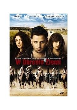 W Obronie Ziemi, DVD
