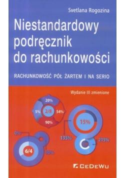 Niestandardowy podręcznik do rachunkowości w.III