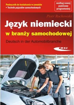 Język niemiecki w branży samochodowej