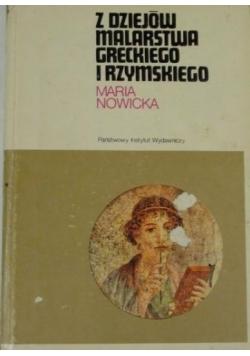 Z dziejów malarstwa greckiego i rzymskiego