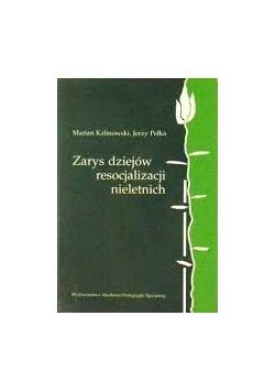 download mechanics of materials 2,