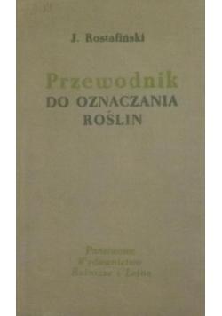 Przewodnik do oznaczania roślin w Polsce