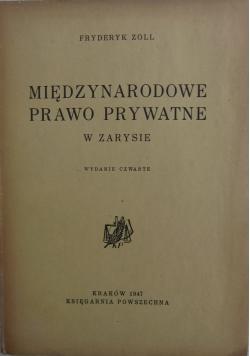 Międzynarodowe prawo prywatne,1947r.