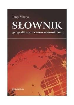 Słownik geografii społeczno-ekonomicznej, Nowa