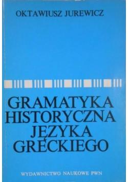 Gramatyka historyczna języka greckiego