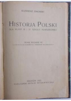 Historja Polski, 1925 r.