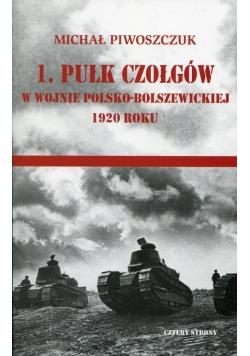 1 pułk czołgów w wojnie polsko-bolszewickiej 1920