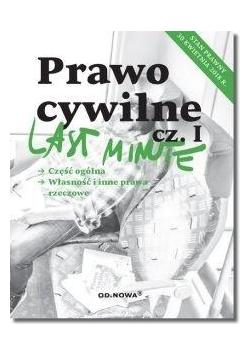 Last Minute Prawo Cywilne cz.1 wyd. 2018