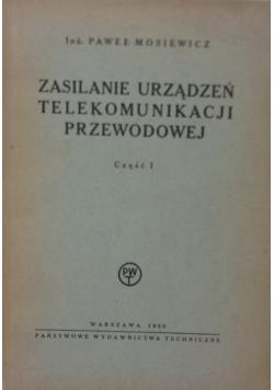 Zasilanie urządzeń telekomunikacji przewodowej, 1950 r.