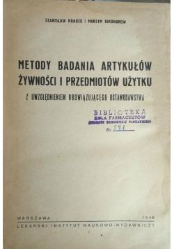 Metody badania artykułów żywności i przedmiotów użytku, 1948r.