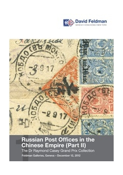 The Russian post offices in the chinese empire