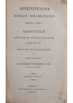 Aristotelis. Ethicorum nicomacheorum, 1809r.