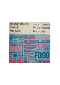 Śpiewa piosenki swojej młodości, płyta winylowa