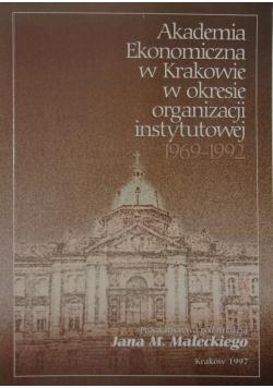 Akademia ekonomiczna w Krakowie