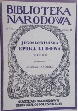 Biblioteka narodowa, jugosłowiańska epika ludowa 1948 r.