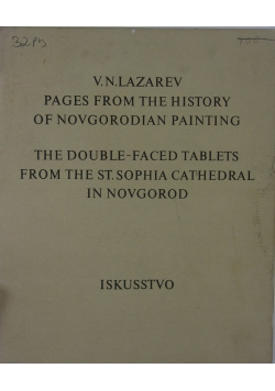 Pages from the History of Novgorodian Painting