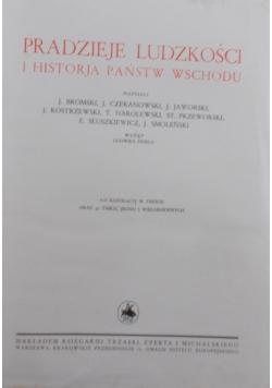 Wielka historja powszechna. Pradzieje ludzkości i historja państw wschodu, Tom I,  1935 r.