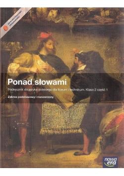 J. Polski LO 2 Ponad słowami cz. 1 ZPiR w.2013 NE