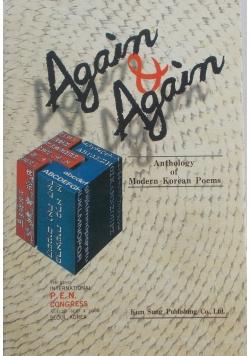 Again&again - Anthology of Modern Korean Poems