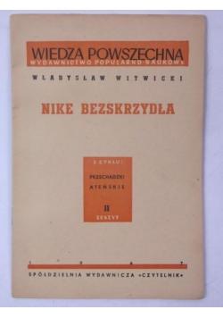 Nike bezskrzydła, 1947 r.