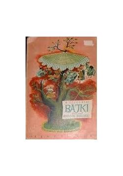 Bajki ,1949r.
