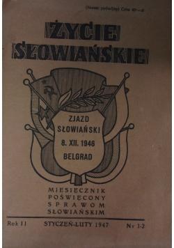 Życie słowiańskie nr 1-2 1947 r.