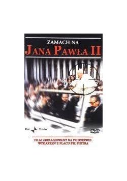 Zamach na Jana Pawła II, DVD