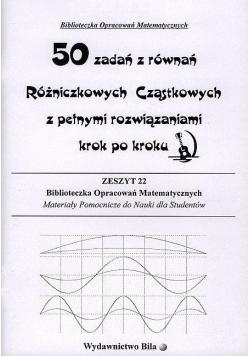 50 zadań z równań różniczkowych cząstkowych