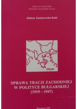 Sprawa Tradycji zachodniej w polityce Bułgarskiej (1919 - 1947)