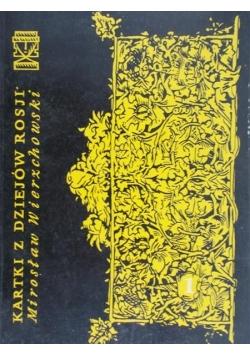 Wierzchowski Mirosław - Kartki z Dziejów Rosji