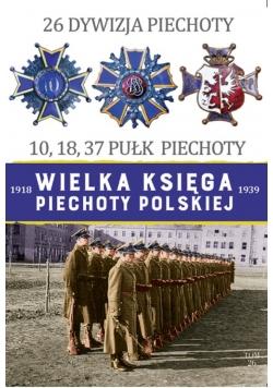 26 Dywizja Piechoty