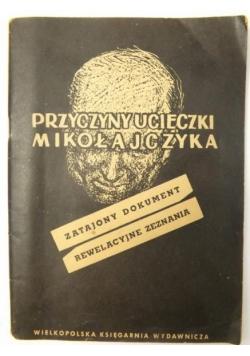 Przyczyny ucieczki Mikołajczyka: Zatajony dokument, Rewelacyjne zeznania, 1947 r.