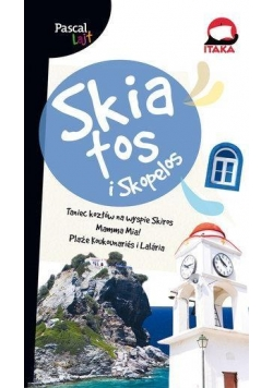 Pascal Lajt Skiatos i Skopelos w.2017