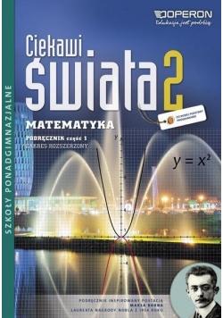 Matematyka LO 2/1 Ciekawi... podr ZR w.2014 OPERON