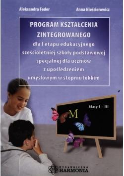 Program kształcenia zintegrowanego