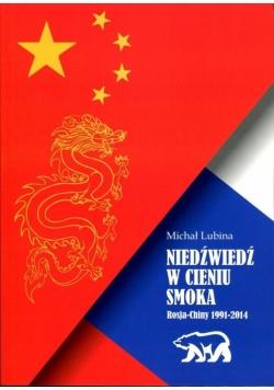 Niedźwiedź w cieniu smoka. Rosja - Chiny 1991-2014