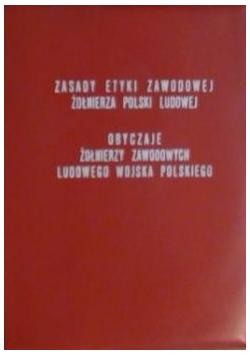 Zasady etyki zawodowej żołnierza Polski Ludowej