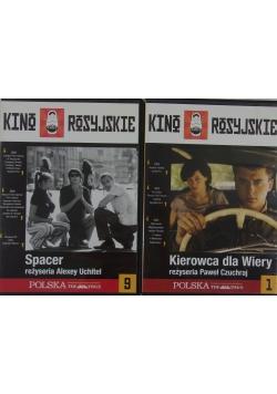 Kierowca dla Wiery/ Spacer, płyty DVD