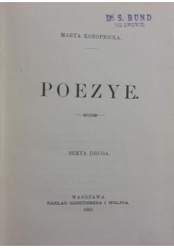 Poezye, 1887r, seria 3