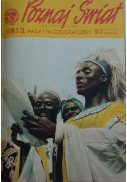 Poznaj świat. Magazyn geograficzny, nr I - XII,  1960 r.