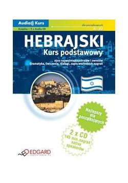 Hebrajski Kurs podstawowy (CD w komplecie), Nowa