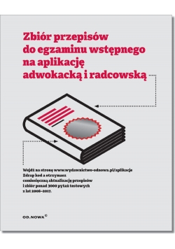 Zbiór przepisów do egzaminu wstępnego na aplikację adwokacką i radcowską Aplikacje 2018