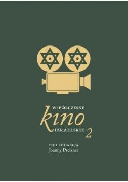 Współczesne kino Izraelskie 2