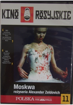 Moskwa, płyta DVD
