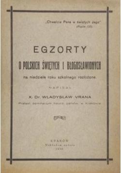 Egzorty o polskich świętych i błogosławionych, 1930 r.