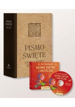 Pismo Święte ST i NT wielkie beż + audiobook