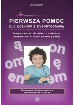 """Pierwsza pomoc dla uczniów z dysortografią """"Ą-Ę"""""""
